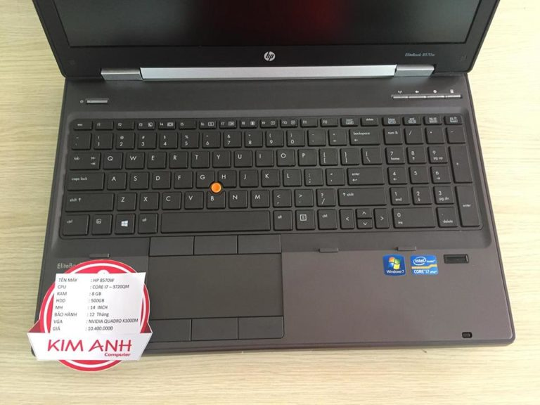 hp elitebook 8570w (8)